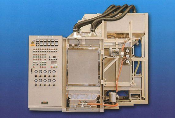 MESAC 电著流动粉体涂装设备