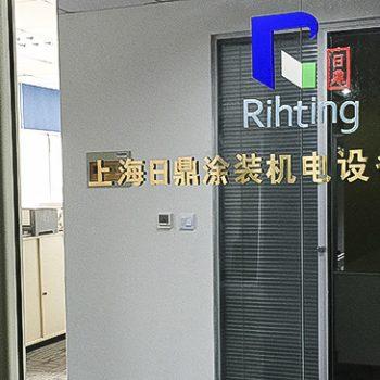 Rihting Shanghai 3