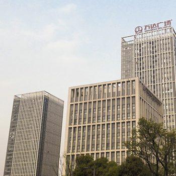 Rihting Wuhan 1