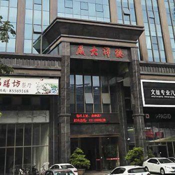 Rihting Zhongshan 1