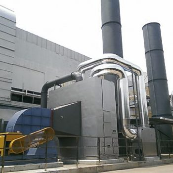 Regenerative Thermal Oxidizer-1