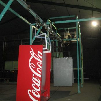 Vending Machine Shell-3