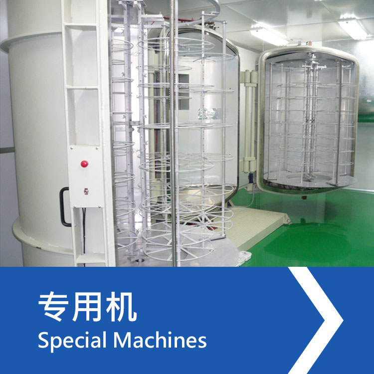 Special Machines
