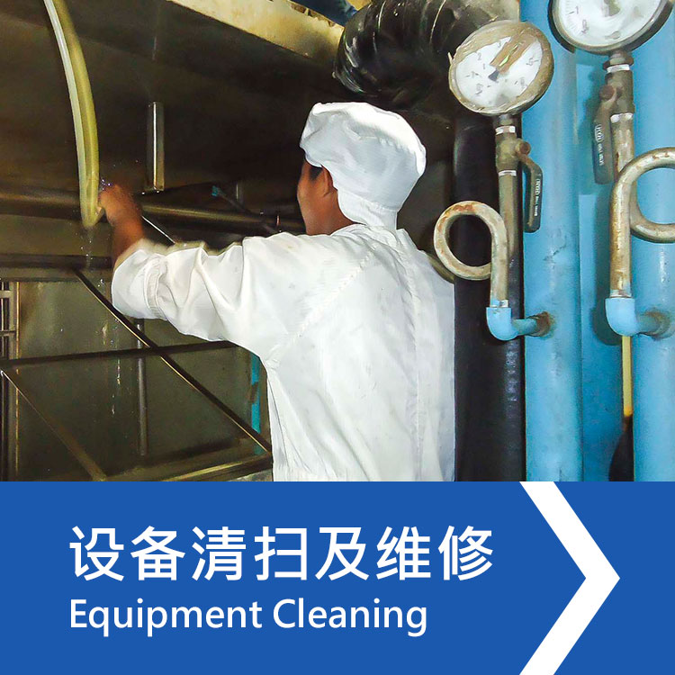 Equipment Cleaning Cn